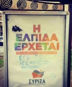 Grecia_Movimientos_Sociales-251x300