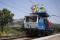 Adif privatiza y quintuplica el coste del mantenimiento de la infraestructura ferroviaria (SFF-CGT)